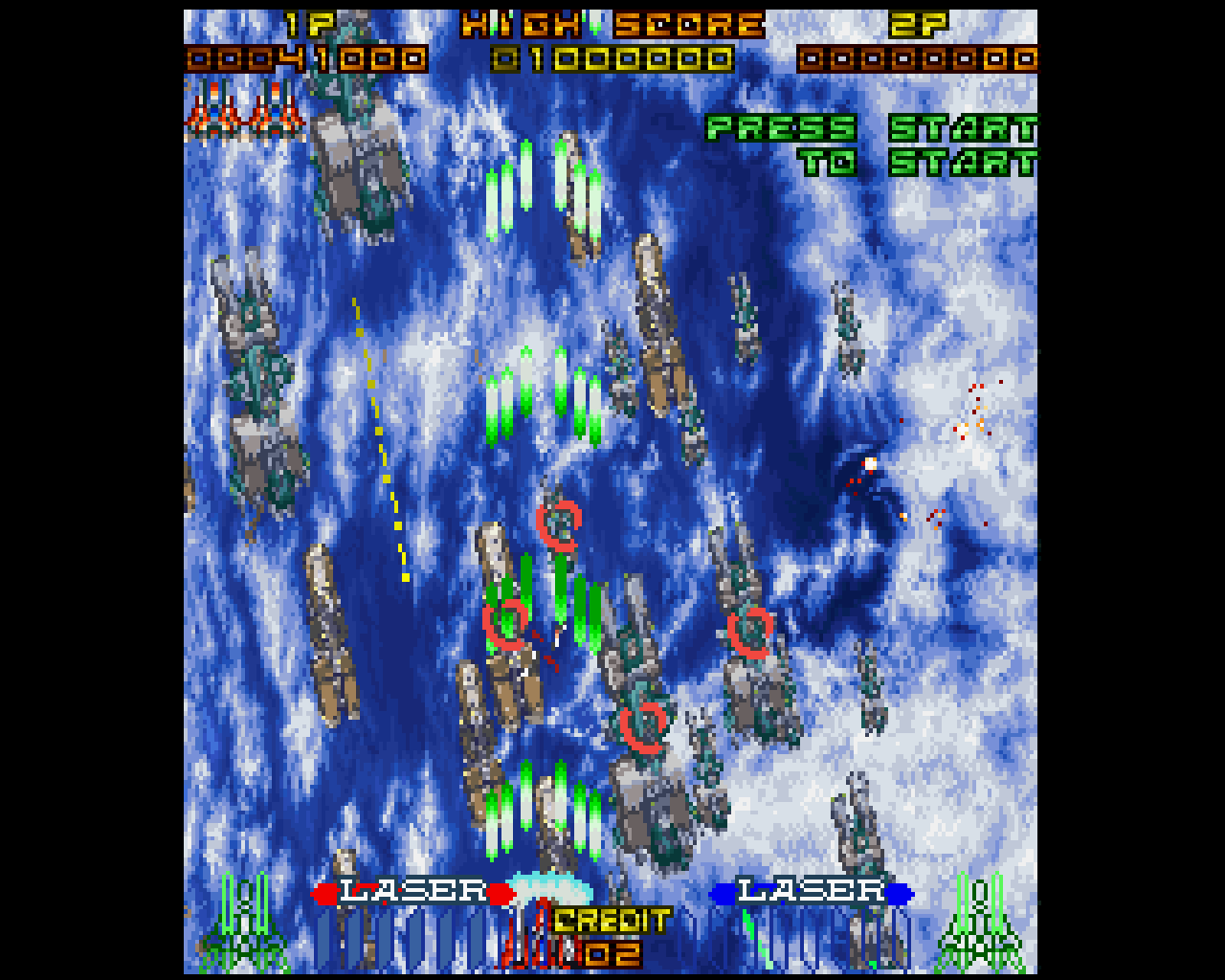 Figure 1 - Galactic Attack for the Sega Saturn running on ODROID-XU3/XU4