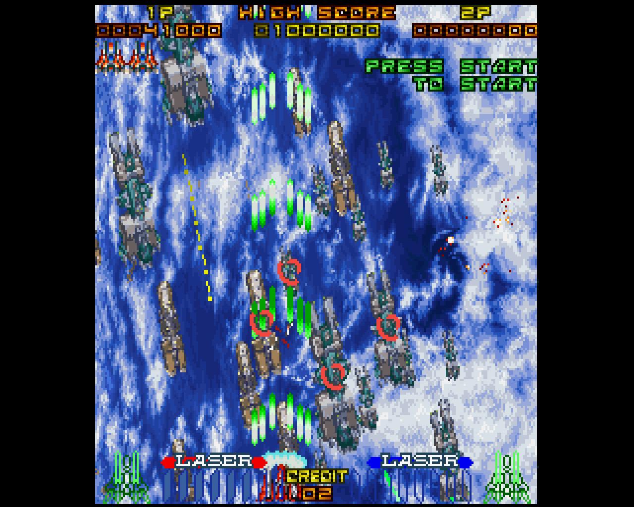 Figure 1 - Galactic Attack for the Sega Saturn running on ODROID-XU3/XU4