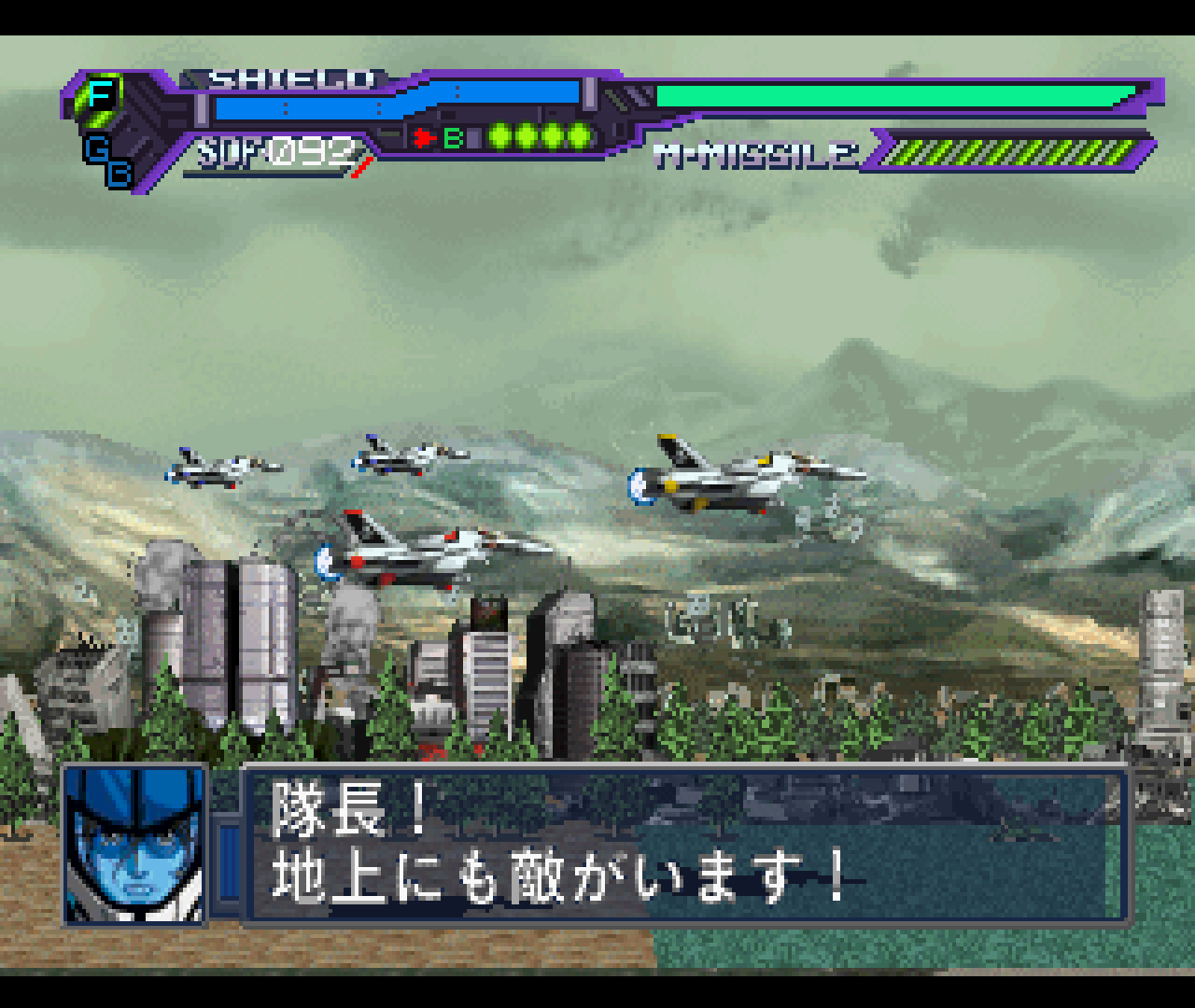 Figure 1 - Macross has three fighter stages, each with their own strengths and weaknesses