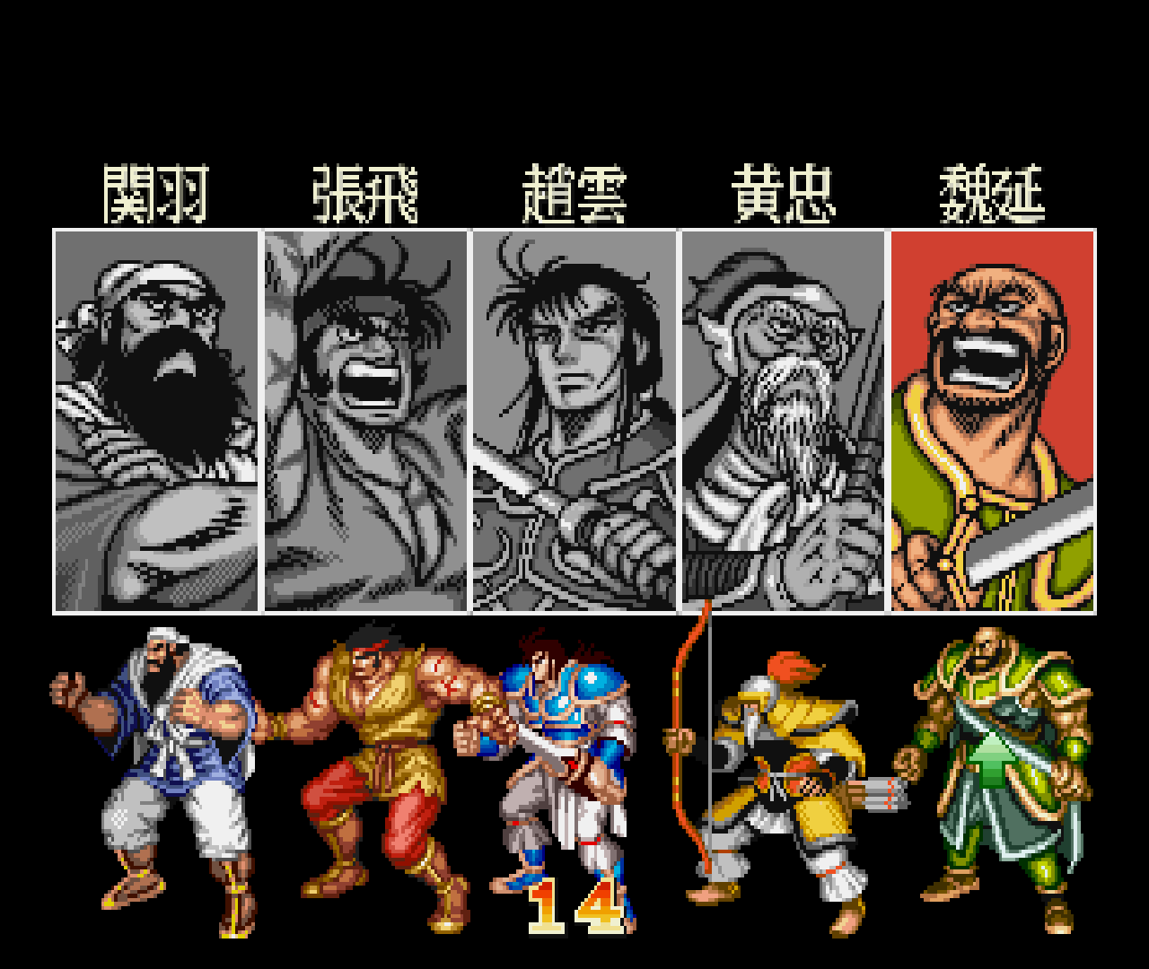 Figure 1 - Choose one out of five fighters all with different weapons and attacks