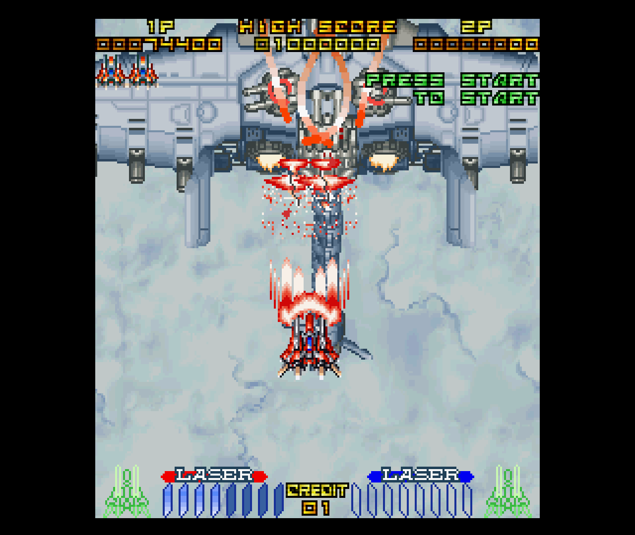 Figure 2 - Boss fights in Galactic Attack are challenging, but fun