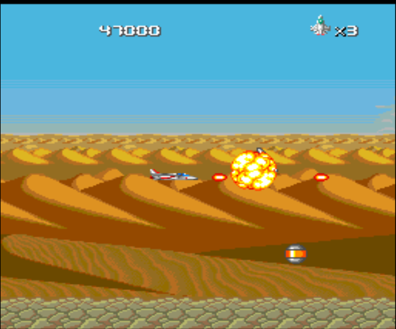 Figure 3 - Love the explosions and multiple level of parallax scrolling