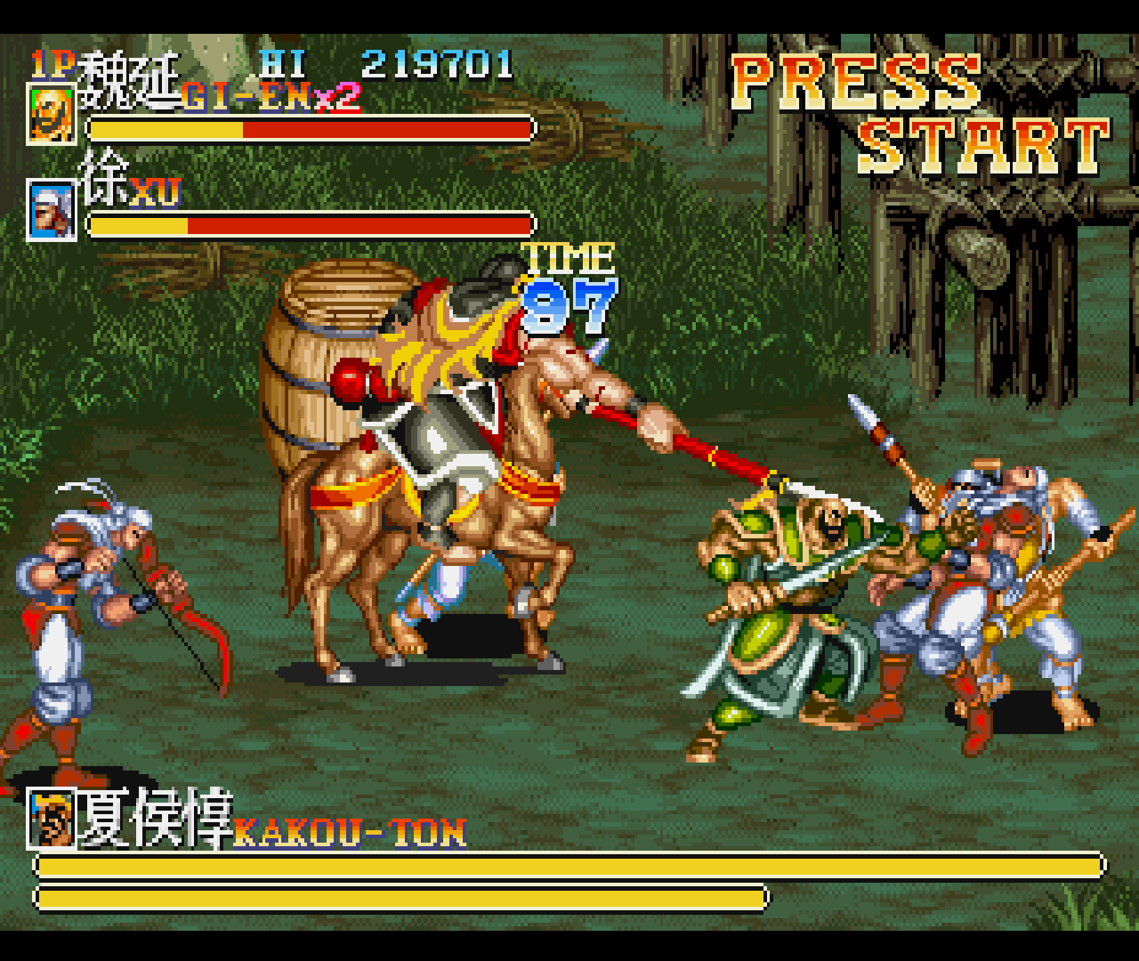 Figure 3 - Boss fight on the second stage, and the health bars keep getting longer