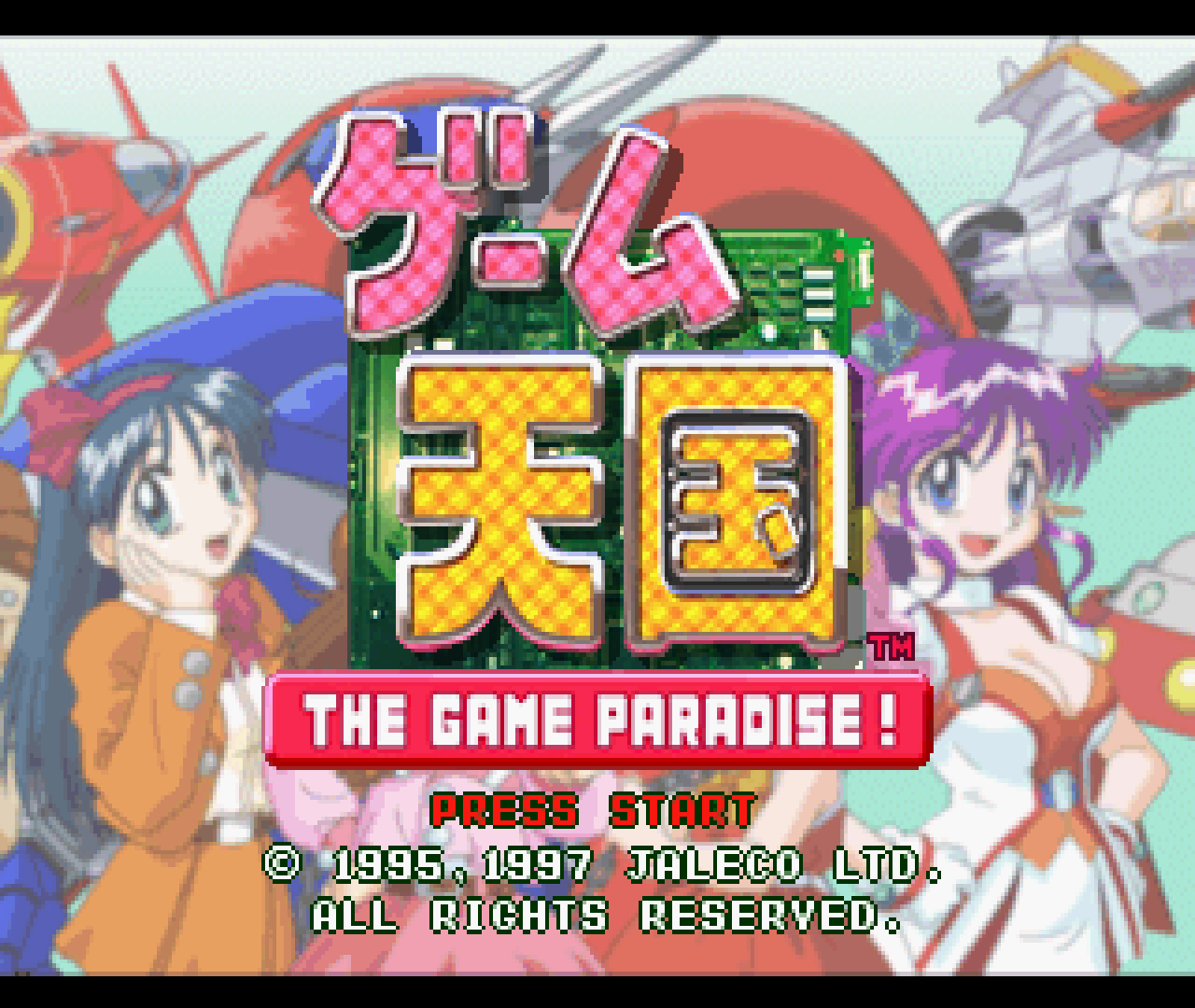 Figure 4 - Game Tengoku title screen on the Sega Saturn running on ODROID