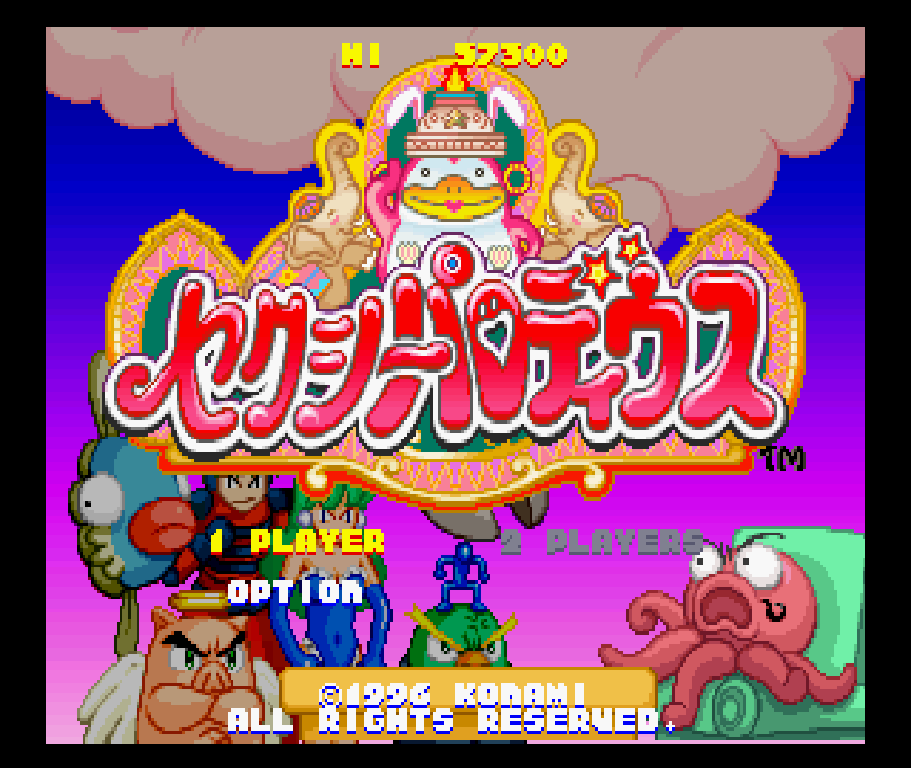 Figure 06 - Sexy Parodius title screen on the Sega Saturn