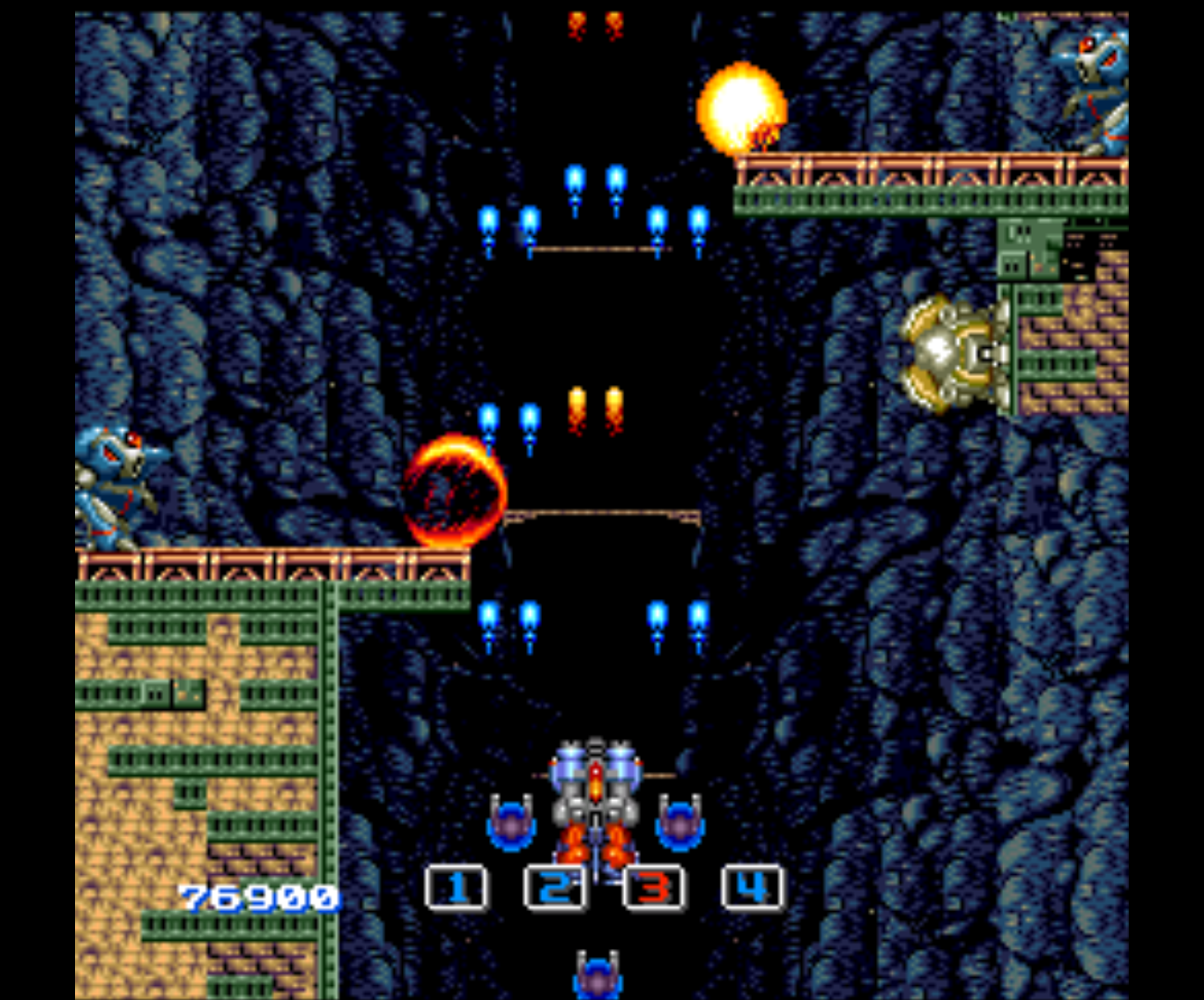 Figure 7 - More shooting action for the PC-Engine