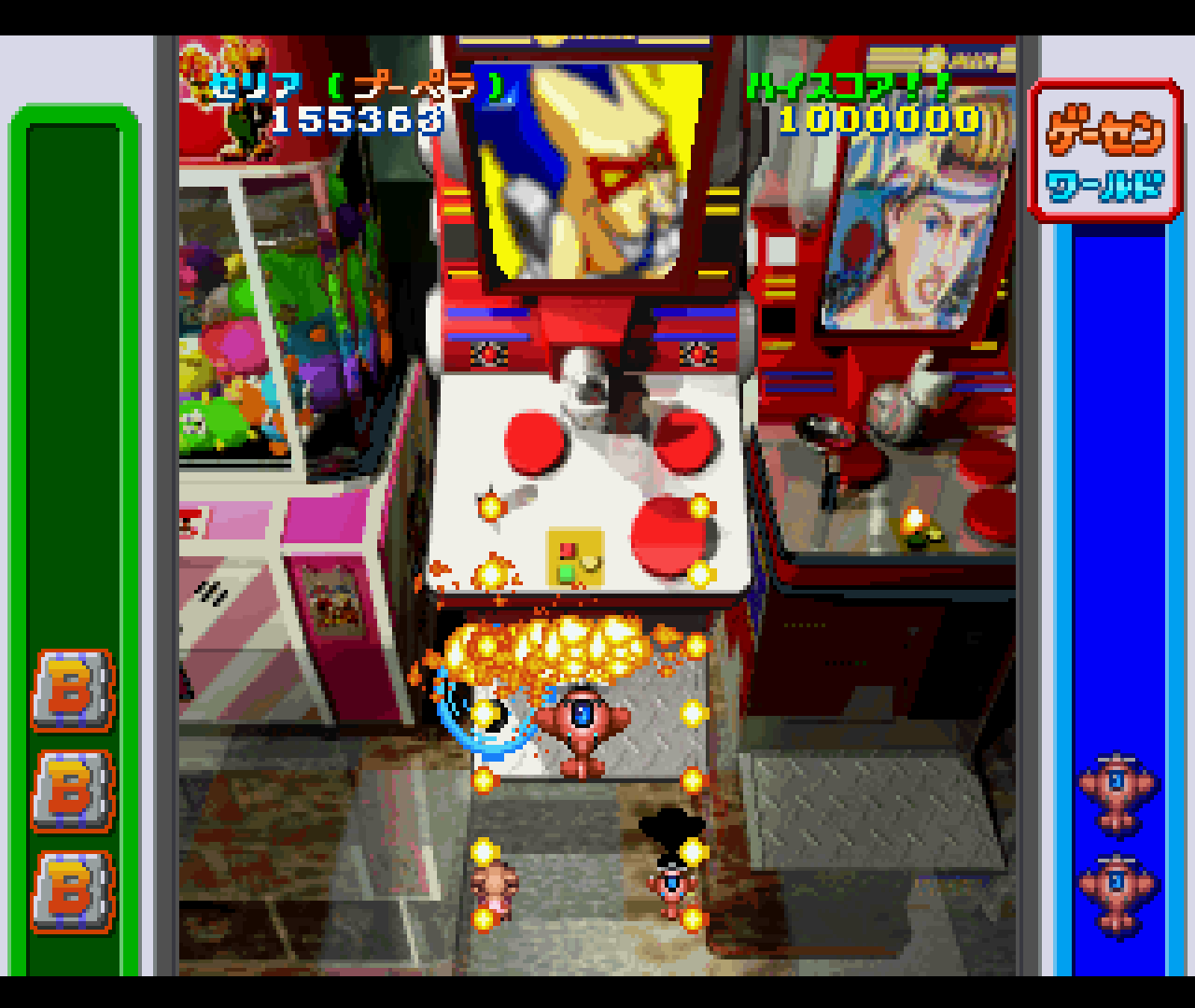Figure 8 - The first boss is an actual arcade machine