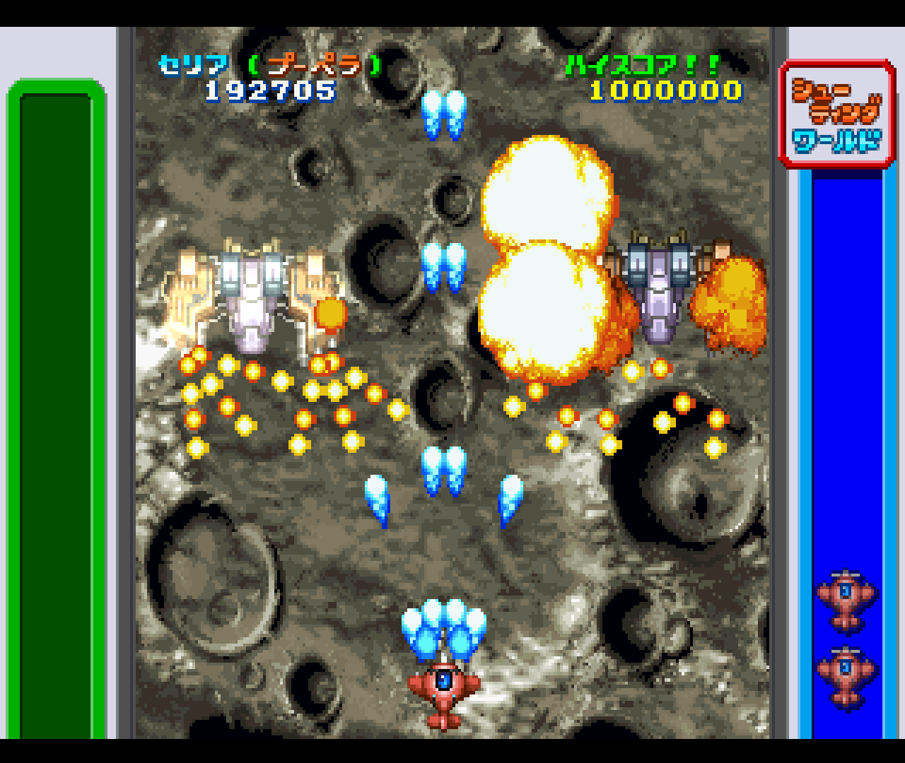 Figure 9 - These are just two enemies; imagine an average of 5 to 10 on the screen