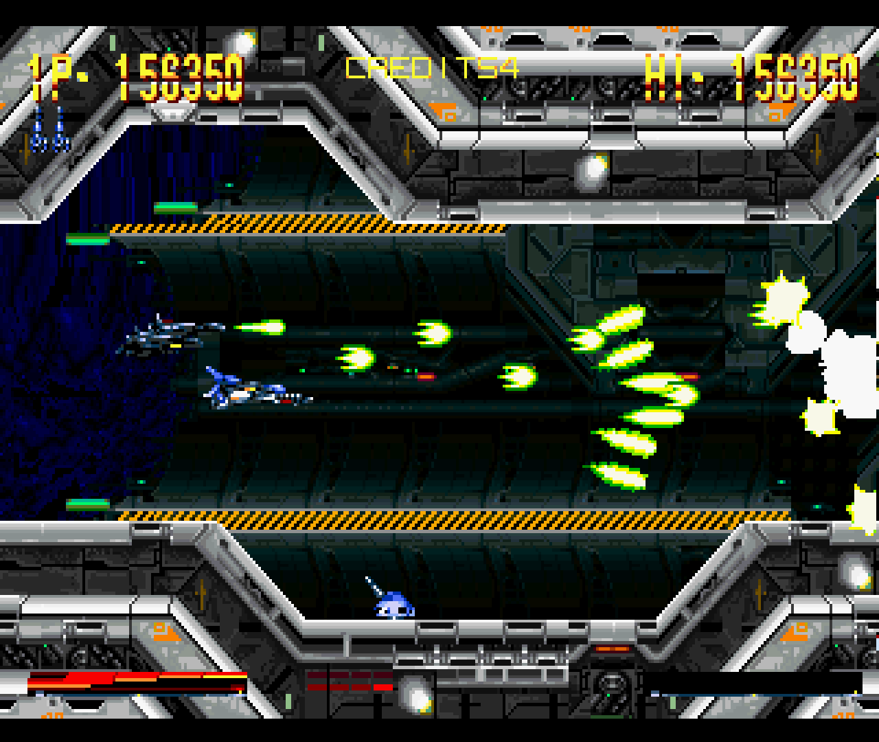 Figure 11 - In this game, it's not just the enemies who can shoot hundreds of bullets