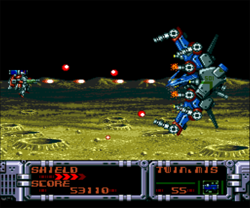 Figure 16 - As usual, a boss fight awaits at the end of the level
