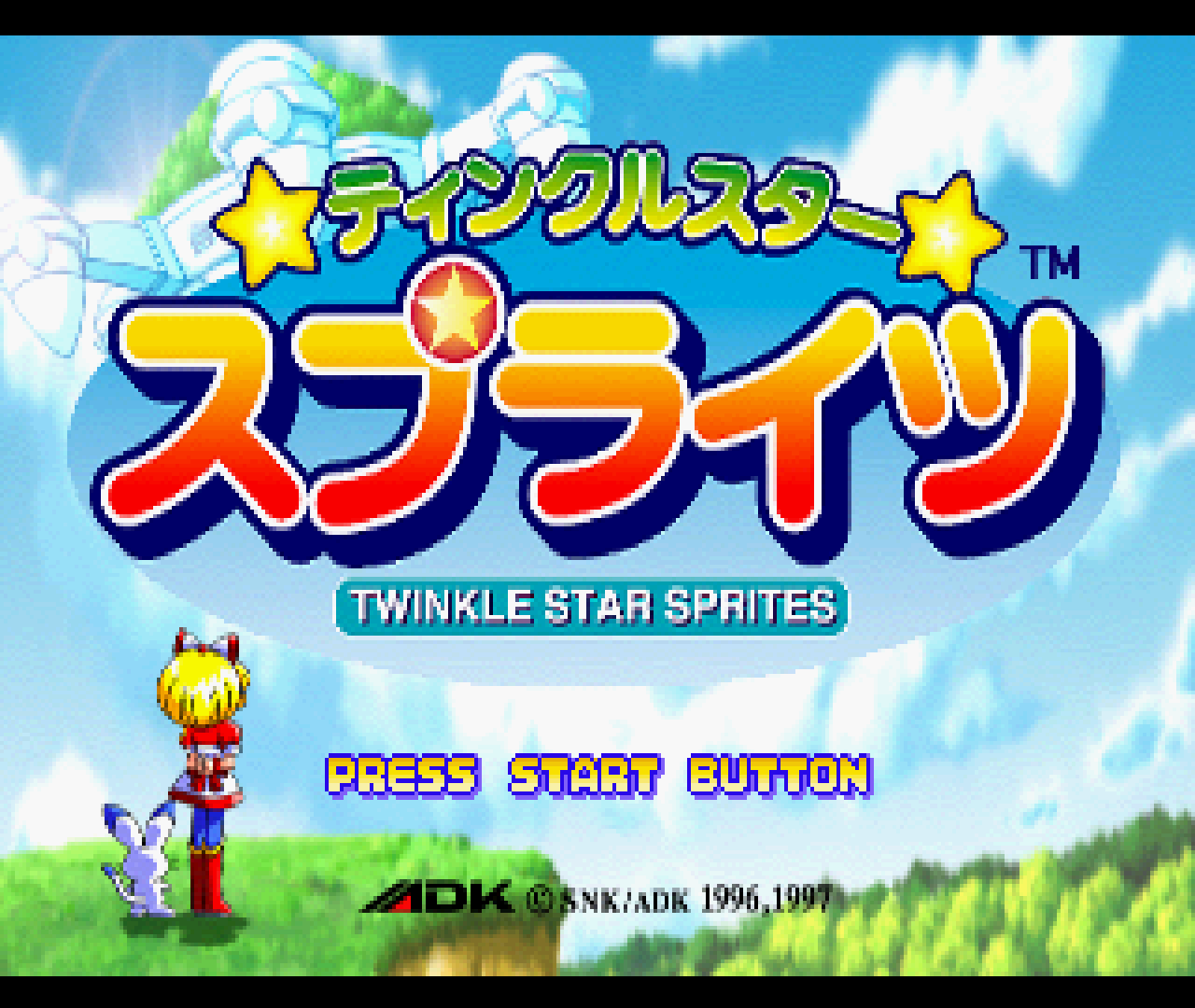 Figure 17 - Twinkle Star Sprites on the Sega Saturn