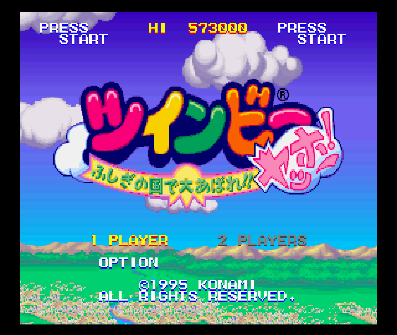 Figure 20 - Detana Twinbee Yahho! Deluxe Pack