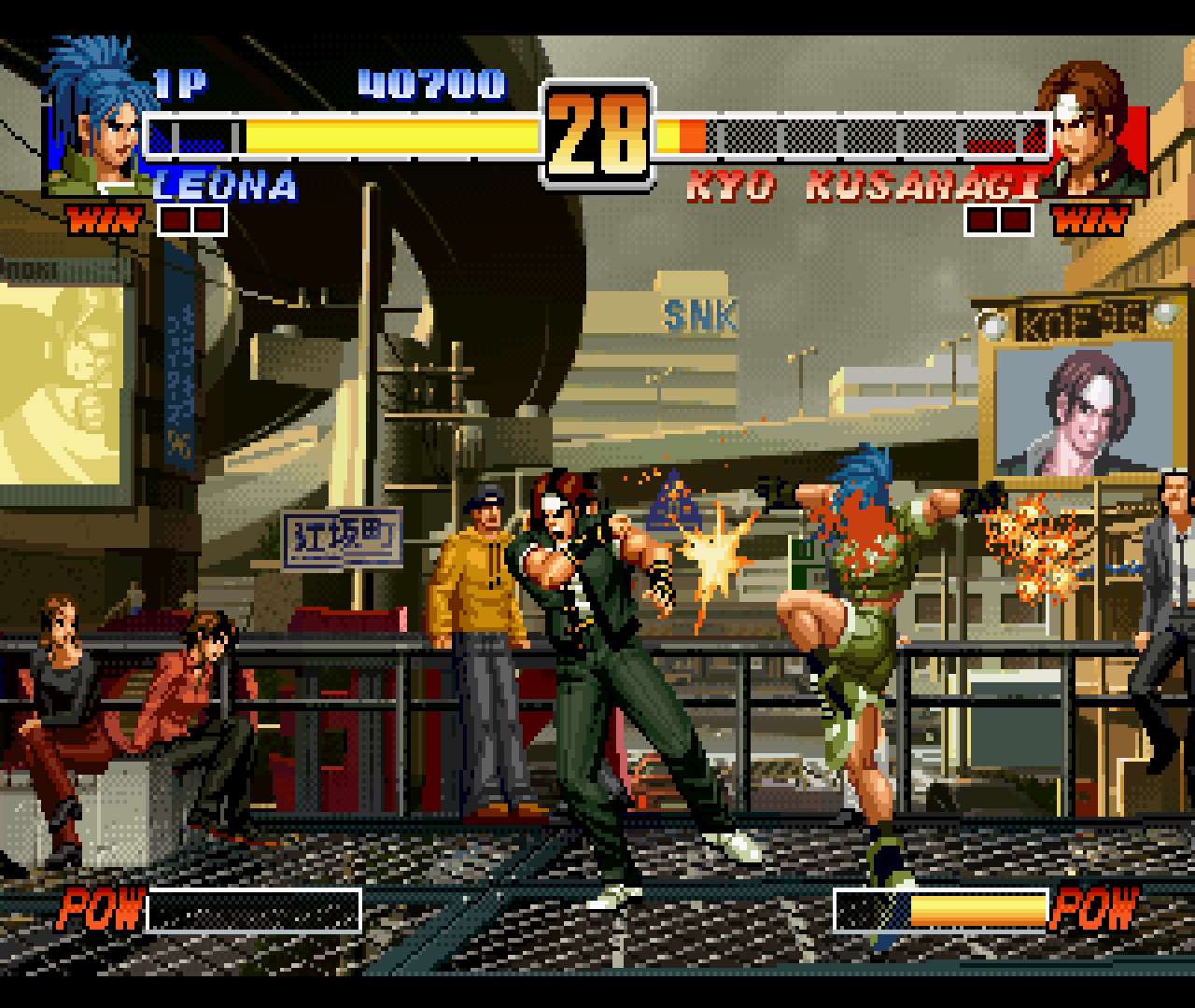 Figure 22 - Beautiful animation for both the fighters and for the background