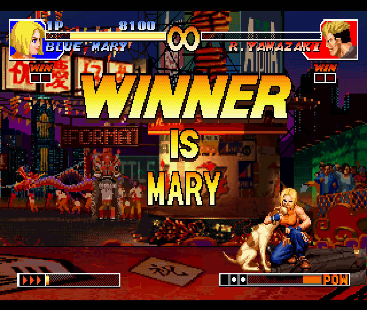 Figure 24 - King of Fighters '97: More of the same fighting goodness - a very solid arcade port