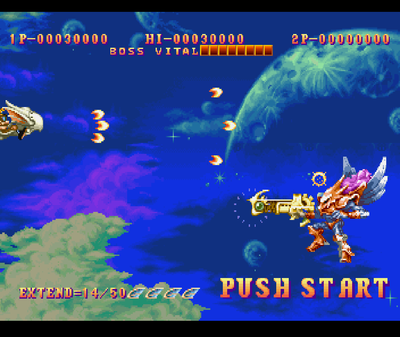 Figure 33 - Chariot Arcade Shooter