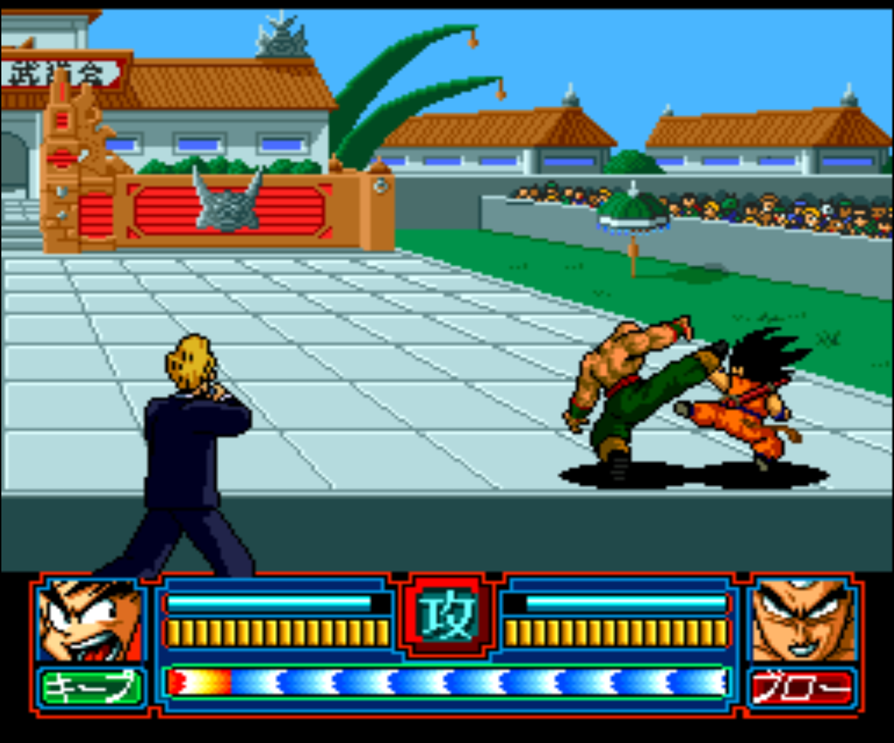 Figure 5 - Main battle field in Dragon Ball Z - Idainaru Son Gokuu Densetsu