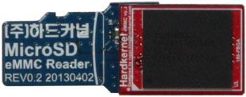 Figure 3 - eMMC module with reader